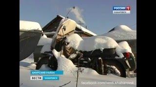 Вести-Хабаровск. Село Ачан полностью лишилось автобусного сообщения
