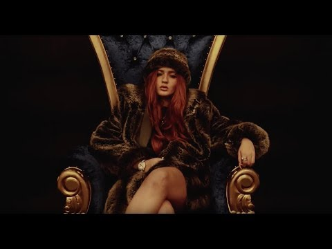 Dounia - ROYAL (Official Video)