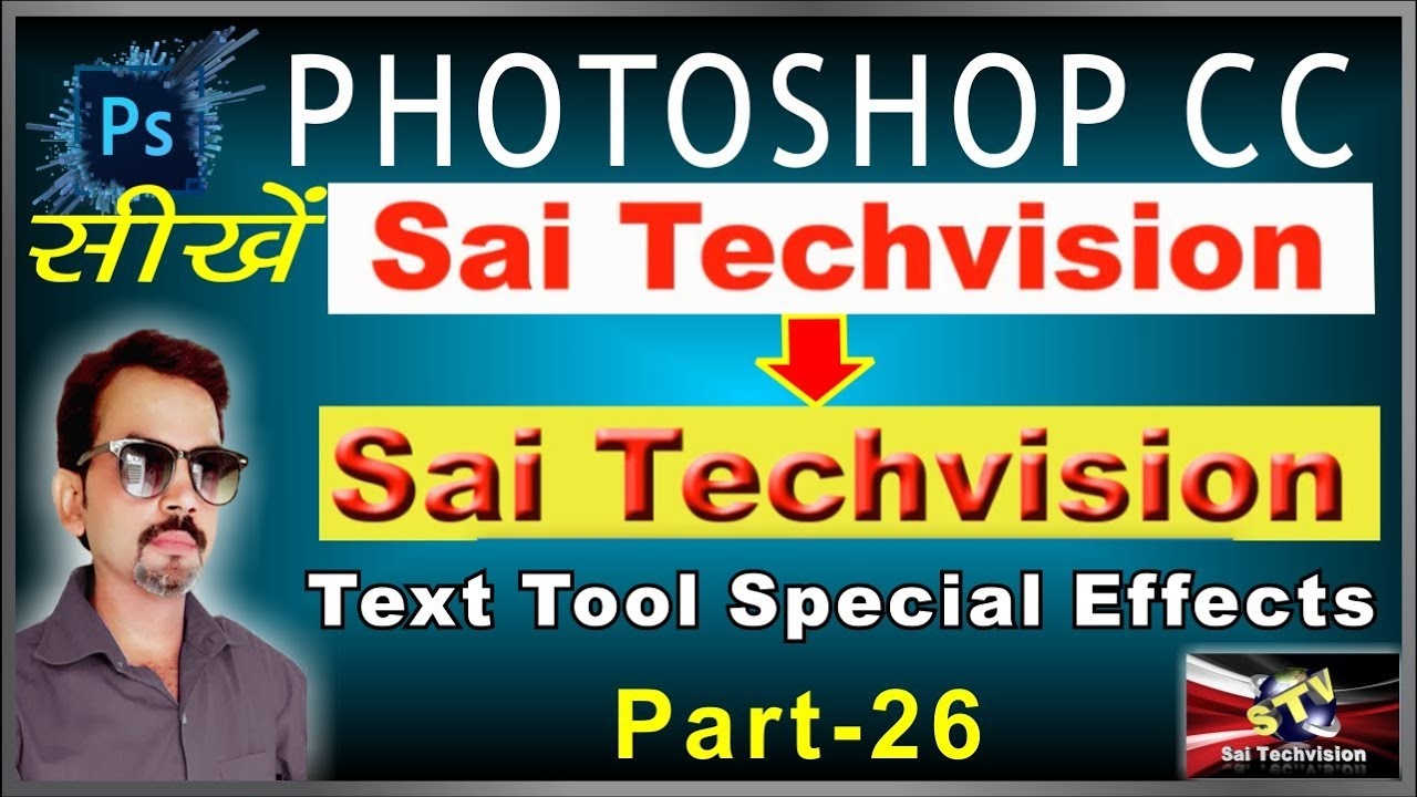 how to use photoshop tools pdf in hindi