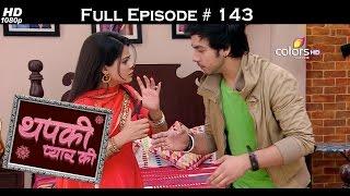 Thapki Pyar Ki - 5th November 2015 - थपकी प्यार की - Full Episode (HD)