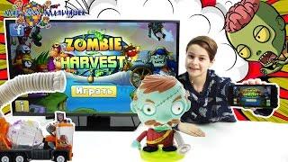 - Любимая игра ЗОМБИ ДАНЯ играет в ZOMBIE HARVEST Обзор приложения Видео для детей