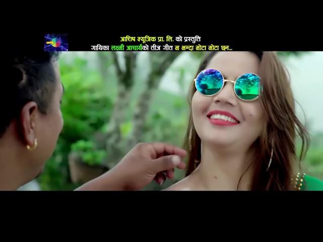 Khuman Adhikaris New Lok Dohori Song 2075/2018 Ma Bhanda Mota Mota - Laxmi Acharya Ft. Sarape
