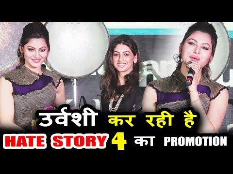 Urvashi Rautela पहुंची Kala Ghoda Arts Festival पर   Hate Story 4 Promotion