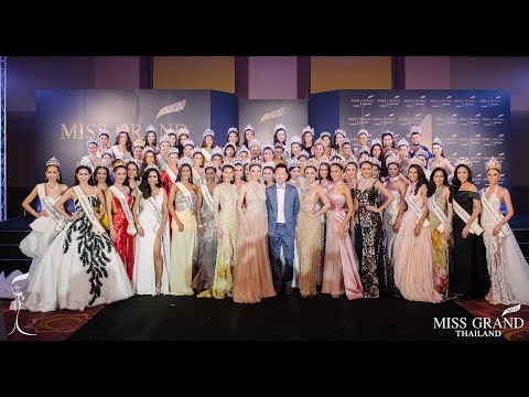 Miss Grand Thailand 2017   Press Conference