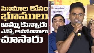 Director Vamsi Paidipally Emotional Speech About Producer Dil Raju | Manastars