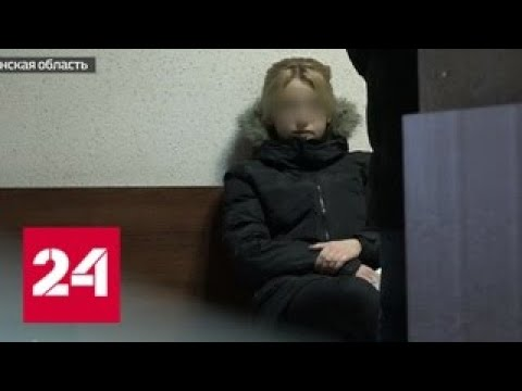 """""""Авторитетная"""" челябинская школьница не избежит наказания - Россия 24"""