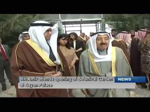 Kuwait TV English News Bulletin 24.02.2015