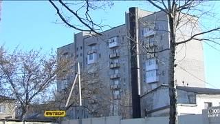 """Поездка """"Динамо"""" в Свердловск"""
