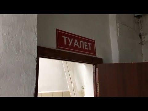 Бийчанина будут судить за подглядывание за женщиной в туалете (Будни,29.01.19г.,Бийское телевидение)