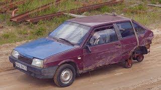 Ваз 2108 без задних колес. В магаз за дошираком!