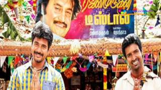 Rajinimurugan is 2016's First Blockbuster