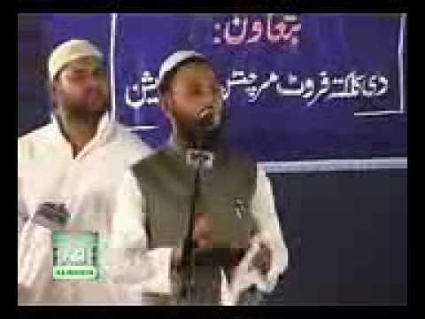 प्रमुख धर्मों में भगवान की अवधारणा   भाग 1   व्याख्याता: जाकिर अब्दुल करीम नाइक