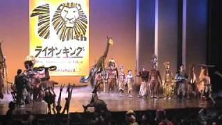 12月20日、『ライオンキング』東京公演が10周年を迎えました。 1...