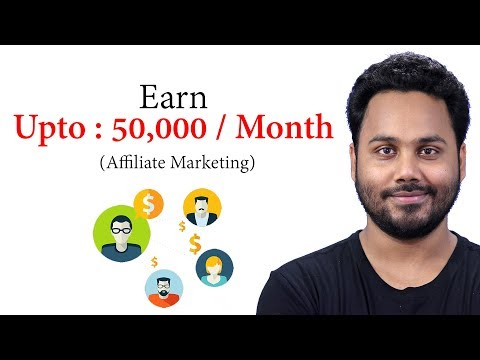 How To Earn From Affiliate Marketing | Create Amazon Affiliate Account