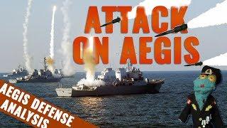 Attack on Aegis (2016)