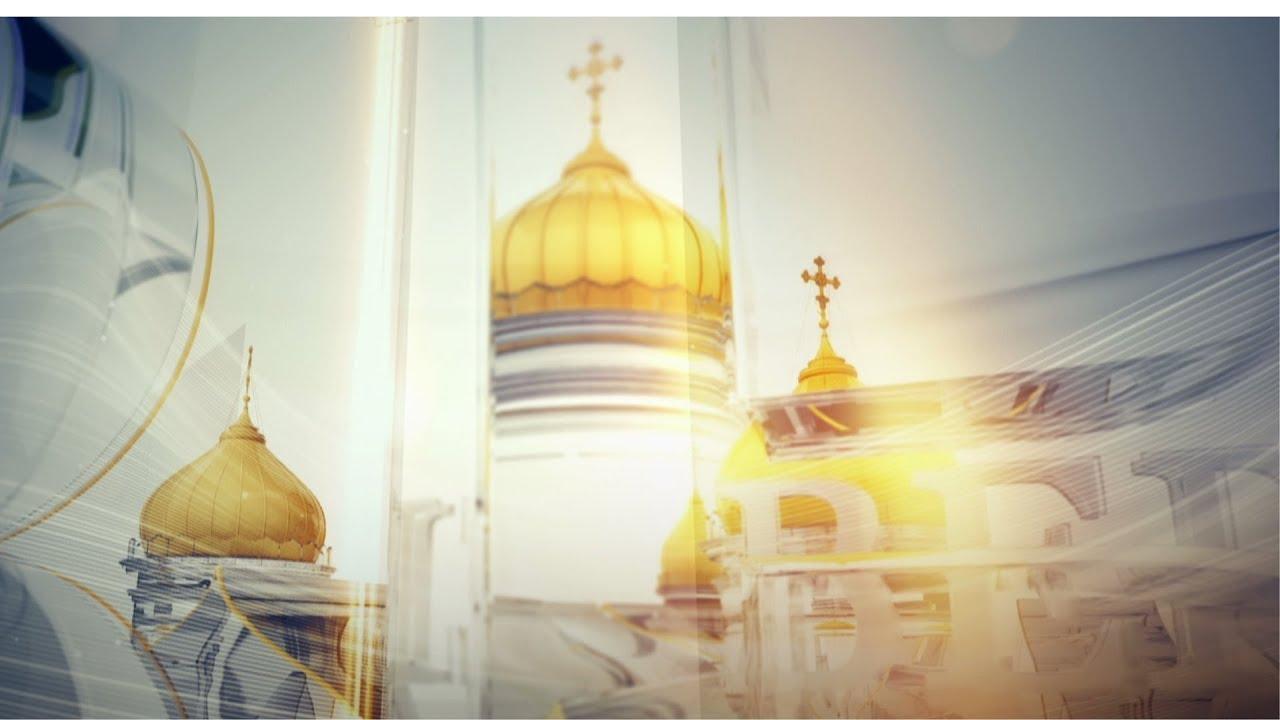 """Передача """"Церковь и Мир"""". 9 октября 2021"""