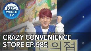 Crazy Convenience Store | 진상점 [Gag Concert / 2019.02.09]