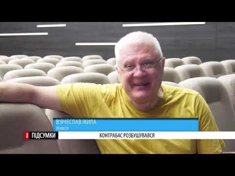 ТРК ВіККА: ВІККА-ПІДСУМКИ (26.06.2020)