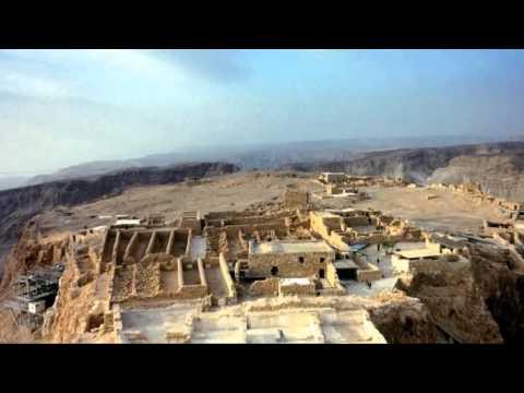 Salmo 24: 2-4 Ki Hu Al Yamím Yesadah/ Subtitulos DavidBnYosef