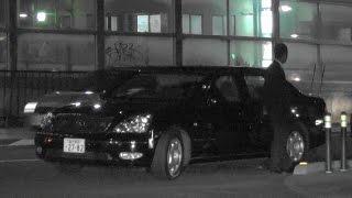 総理大臣警護車、事故る‼ thumbnail