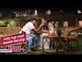 Enakku Veru Engum Kilaigal Kidayathu Tamil Comedy Movie Part 5  - Goundamani, Soundararaja