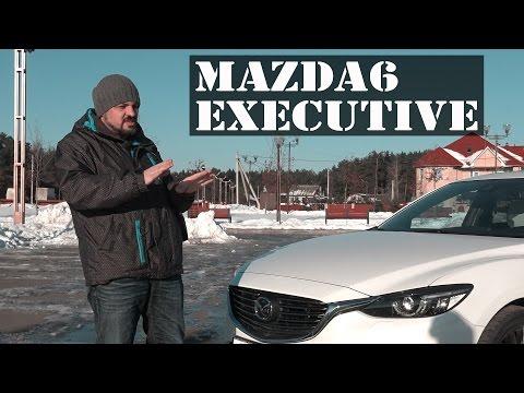 Mazda6 Executive (2.5 AT) #СТОК №26