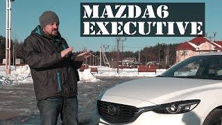 Mazda6 Executive 2.5 AT СТОК 26 смотреть