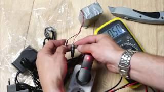 Распаковка зарядтау құрылғыларды 12,6 В, 3S үшін аралар