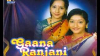 Sobillu Saptaswara(Album- Gaana Ranjani)- Chinmaya Sisters
