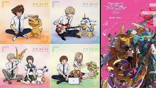 Download Video Aikotoba ~ Digimon Adventure Tri Ending 5 (Full) AiMxMiyazaki MP3 3GP MP4