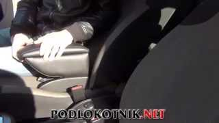 Видео установки подлокотника на авто. Легко! Просто!