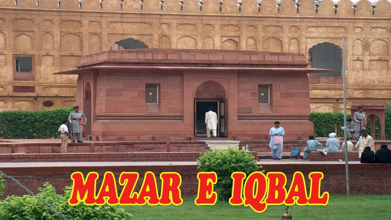 Mazar E Iqbal Lahore Pic Youtube