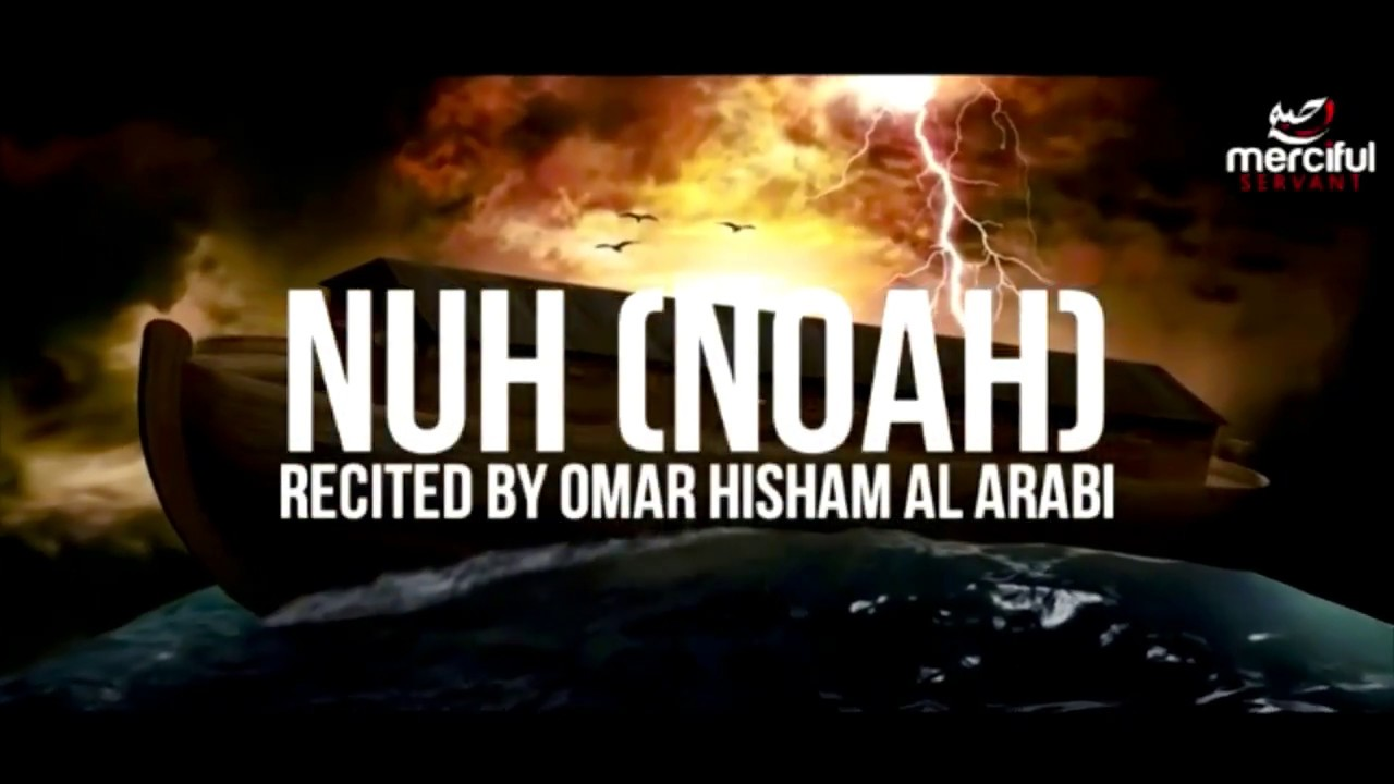 Surah An Nuh (NOAH) Recited by Omar Hisham Al Arabi | What a Melodious voice | English Translated...
