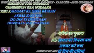 Shirdi Wale Sai Baba  - Karaoke With Scrolling Lyrics Eng. & हिंदी