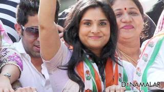Former Congress MP, Actress Ramya Going To Join BJP