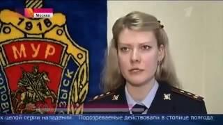 Новости на Первом канале Новости Первого канала России и Украины сегодня 1