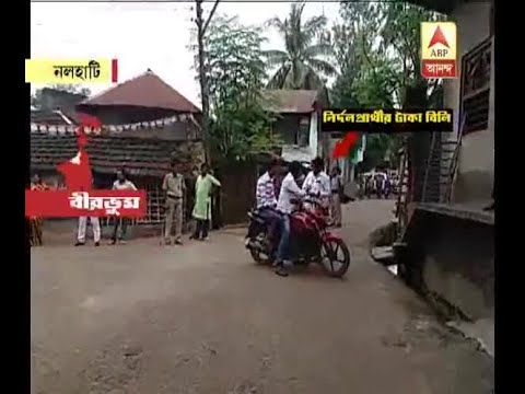 Independent candidate distributes money among voters in Nalhati municipality area