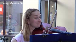 ФРАГМЕНТ ПАМЯТИ!!! от скрипачек на улице! Music!