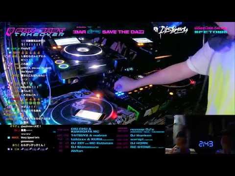 DJ Shimamura Live Mix At #FETOW5 2020.05.08.FRI
