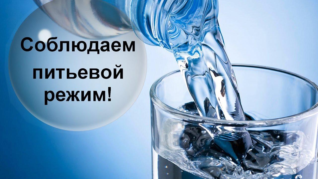 картинки питьевой режим в доу продаже