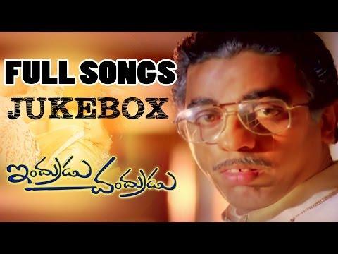 Indrudu Chandrudu Movie || Full Songs Jukebox || Kamal Hasan, Vijayashanthi