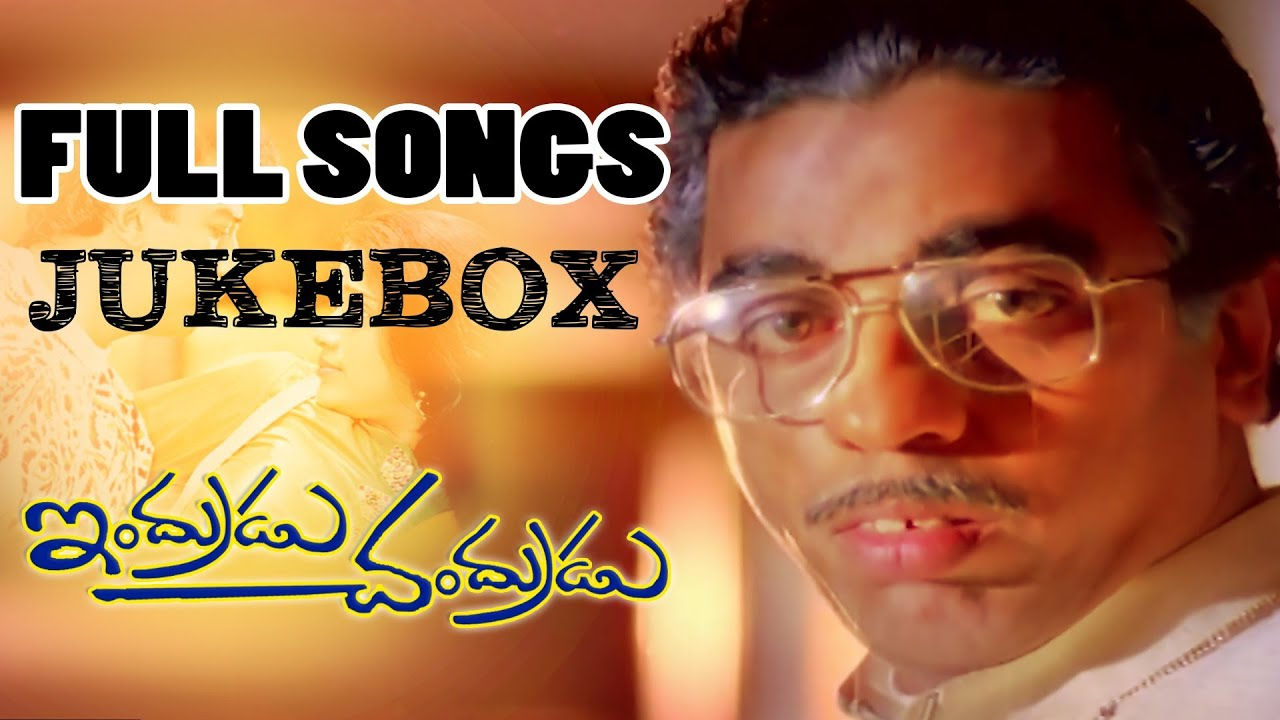 Indrudu chandrudu movie songs