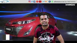 Why to buy brand new Toyota Yaris 2018 ? l ACE Cars Expert