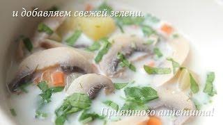 Грибной суп в мультиварке Panasonic SR-MHS181
