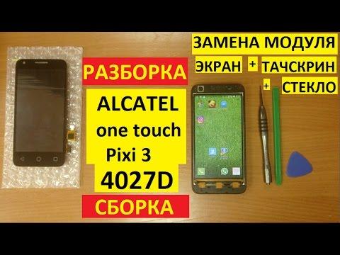 Дисплей lcd с тачскрином lp lcd с тачскрином для iphone 5, (aaa) 1-я категория, черный. От 1040 руб. В челябинск — 200 руб. , возможен самовывоз.