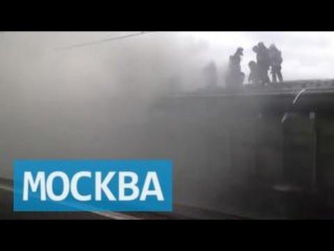 """Пожар на """"Выхино"""": внеплановый экзамен для экстренных служб"""