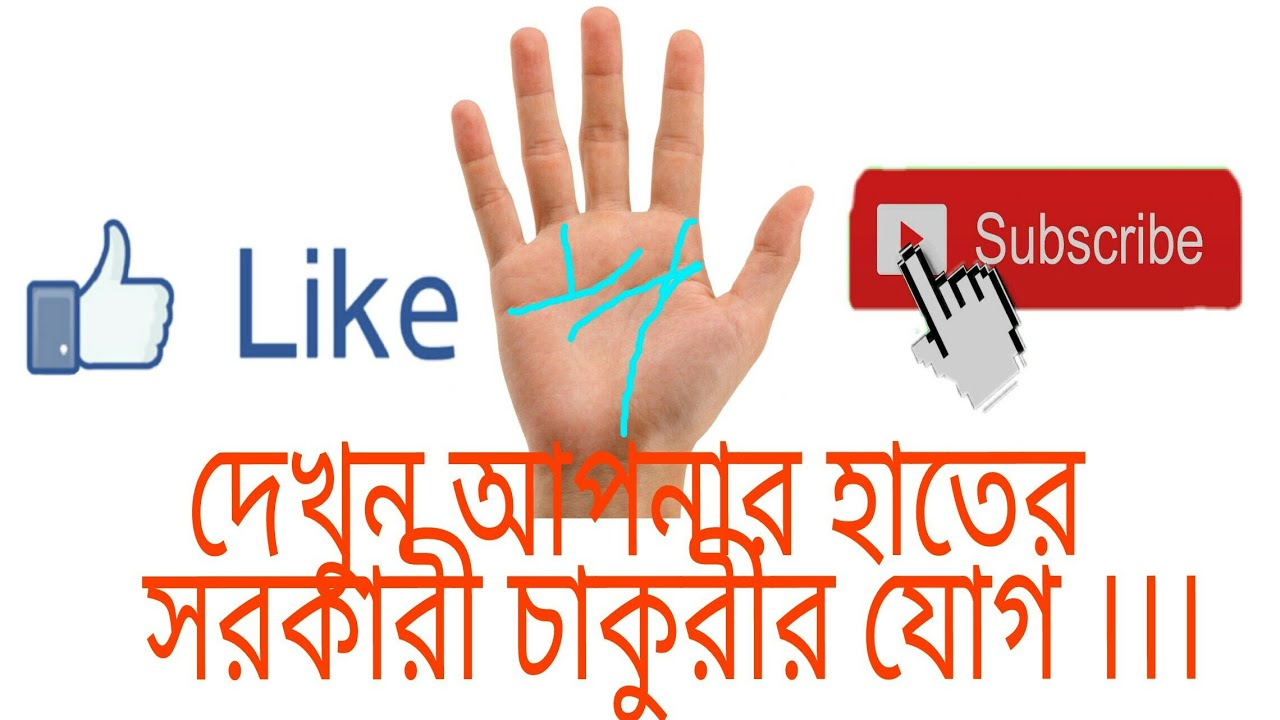 Download hastrekha picture in with pdf
