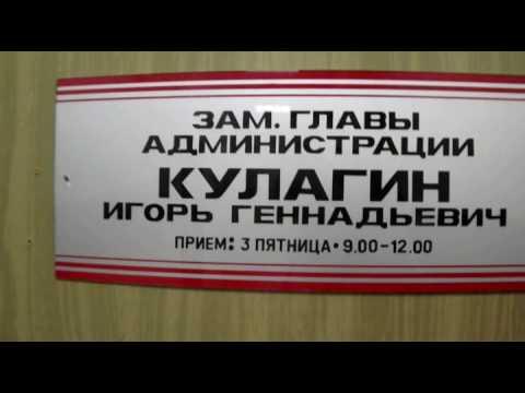 1ч администрация пролетарского р-на ничего не меняется
