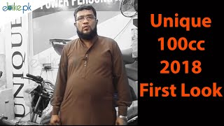 Unique 125 New Model 2018 Price In Pakistan Video Ebike Pk Your