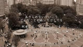 Happiness - 嵐 https://youtu.be/ObTRp1eVay4 三日月 - 絢香 https://y...